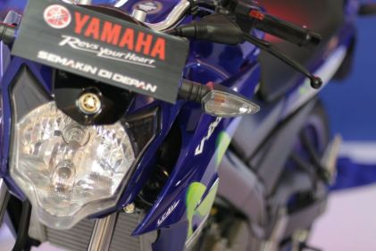 Empat motor Yamaha livery MotoGP (YZF-R25, YZF-R15, New V-Ixion Advance, MX King) diperkenalkan di Indonesia International Motor Show (IIMS) 2016 (1)