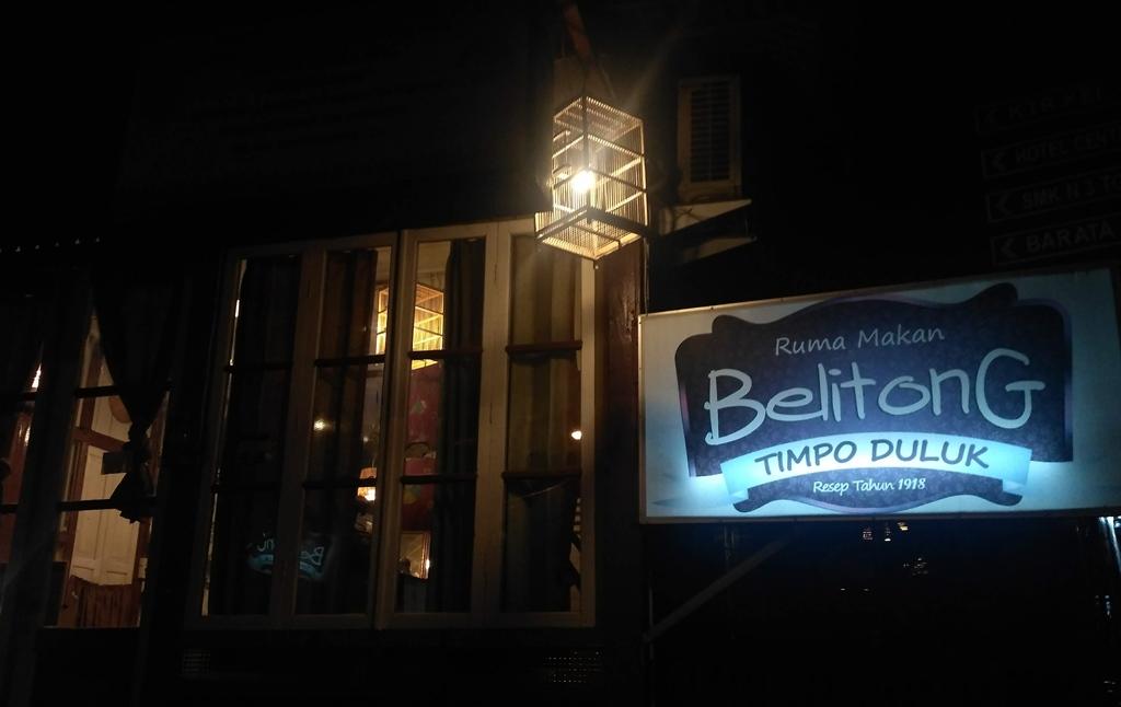 Belitong Timpo Dulu